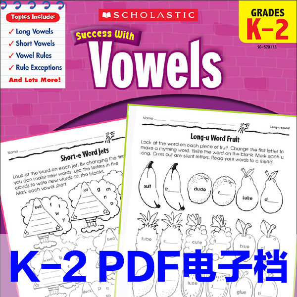 Scholastic Success with Vowels GK-2