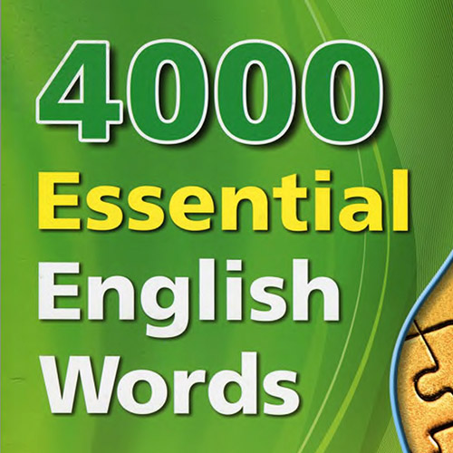 4000 essential English words 1-6 教